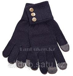 Сенсорные перчатки синие