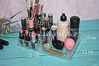Органайзер для хранения косметики и аксессуаров, подставка для косметики. 200415