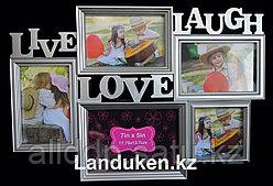 """Настенная фоторамка, фоторамка с надписями """"Love"""" на 5 фотографии, фоторамка серебряного цвета"""