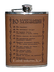 Фляга, Сувенирная, 10 алкогольных заповедей.