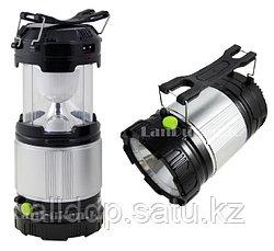 """Ручной светодиодный фонарь 2 в 1 """"Solar Zoom Camping Lamp ZM-9599"""" с USB выходом"""