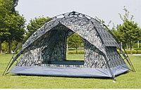 Палатка HANLU HL D8882-1