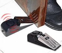 Беспроводная сигнализация на дверь Door Stop Alarm (120dB)