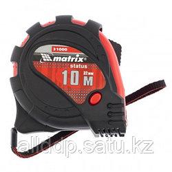 Рулетка Status magnet 3 fixations 5м х 25мм обрезиненный корпус зацеп с магнитом MATRIX 31005 (002)