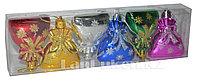 """Новогодние игрушки """"Мешок"""" (разноцветные) 6 шт. А-891"""