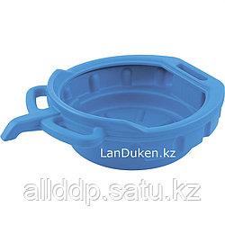 Поддон для сбора масла 8 литров STELS 56704 (002)