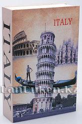 Книга сейф шкатулка с ключом ITALY 180* 115* 55 см (маленькая)