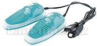 Сушилка для обуви электрическая ELFE 93101