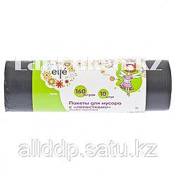 Пакеты для мусора с лепестками 160 л, особопрочные 10 шт ELFE 92732 (002)