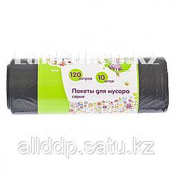 Пакеты для мусора 120 л, прочные 10 шт серые ELFE 92713 (002)