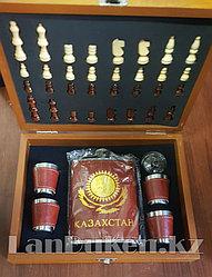 """Подарочный набор Настольная игра """"Шахматы"""" + сувенирная фляжка Казахстан со стопками"""
