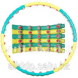 Обруч массажный Hula Hoop COLOR BALL