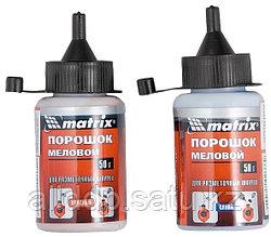 Порошок меловой красный 50 г для разметочных шнуров Matrix 84857 (002)
