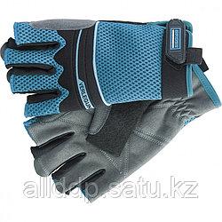 Перчатки комбинированные облегченные открытые пальцы AKTIV L GROSS 90316 (002)