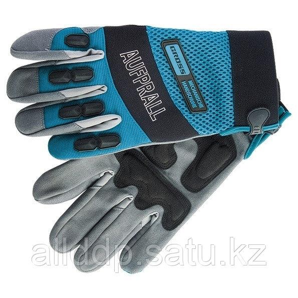 Перчатки универсальные комбинированные STYLISH L GROSS 90327 (002)