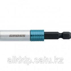"""Адаптер для бит с двойным держателем и магнитом 65мм 1/4"""" GROSS 11615 (002)"""