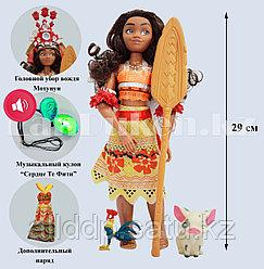 "Кукла Моана с музыкальным кулоном ""Сердце Тефити"" и аксессуарами высота 29 см"
