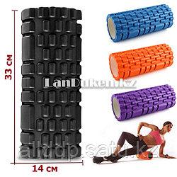 Ролик для фитнеса и йоги розовый  (длина=33 см. диаметр=14 см)