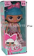 Большая кукла LOL Surprise! h=17 см