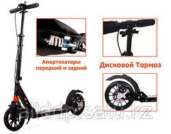 Городской самокат с амортизаторами и дисковым тормозом Urban Scooter 117B