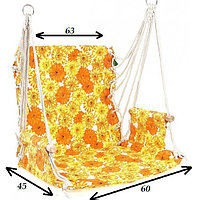 Подвисной гамак кресло качели с подлокотниками для отдыха