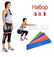 Резинка для фитнеса 5 в 1