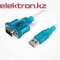 Конвертер USB — RS232 компьютерный ,провод ,шнур ,, кабель ,переходник,адаптер купить в Нур-Султане