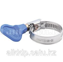 Хомуты металлические элемент крепления с формой ключа 10-16мм,100шт/уп 47546 (002)