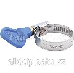 Хомуты металлические элемент крепления с формой ключа 30-45мм, 50шт/уп 47552 (002)