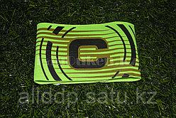 Футбольная капитанская повязка желтый