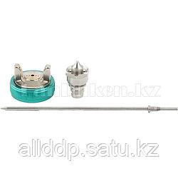 Набор для краскораспылителя AG950LVLP и AS951LVLP: сопло 1,3мм, игла, чашка 57343 (002)