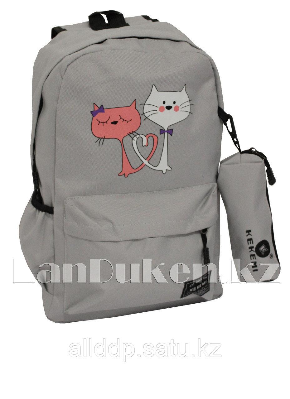 Универсальный школьный рюкзак с пеналом серый принт 2 кошки