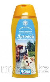ЛУГОВОЙ, шампунь от блох для кошек и собак, фл. 270 мл.