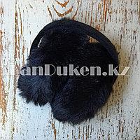 Меховые наушники складные черные (01)