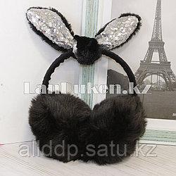 Меховые наушники с бантиком украшенный пайетками 18815-13 черные