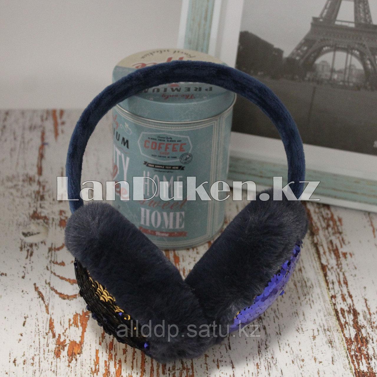 Меховые наушники с двухцветными пайетками 18815-6 синие