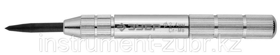"""Кернер ЗУБР """"ЭКСПЕРТ"""" автоматич,износостойкий наконечник из Cr-Mo стали группы А,59HRC,длина 105мм, 2,4мм, фото 2"""