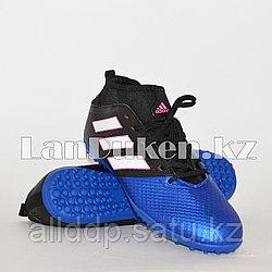 Футбольные бутсы (сороконожки) с носком с шиповкой TF размеры 40-44 черно-синие