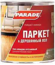 Лак паркетный на алкидно-уретановой основе PARADE L10 П/матовый 2,5 л