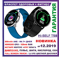 Cмарт часы тонометр + кардио браслет здоровья Smartwatch td2 - Давление, ватсап, шаги, пульс. смарт тонометр, фото 1