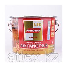 Лак паркетный на алкидно-уретановой основе PARADE L10 П/матовый 10 л