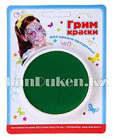 Аквагрим (грим краски для яркого праздника) зеленый цвет