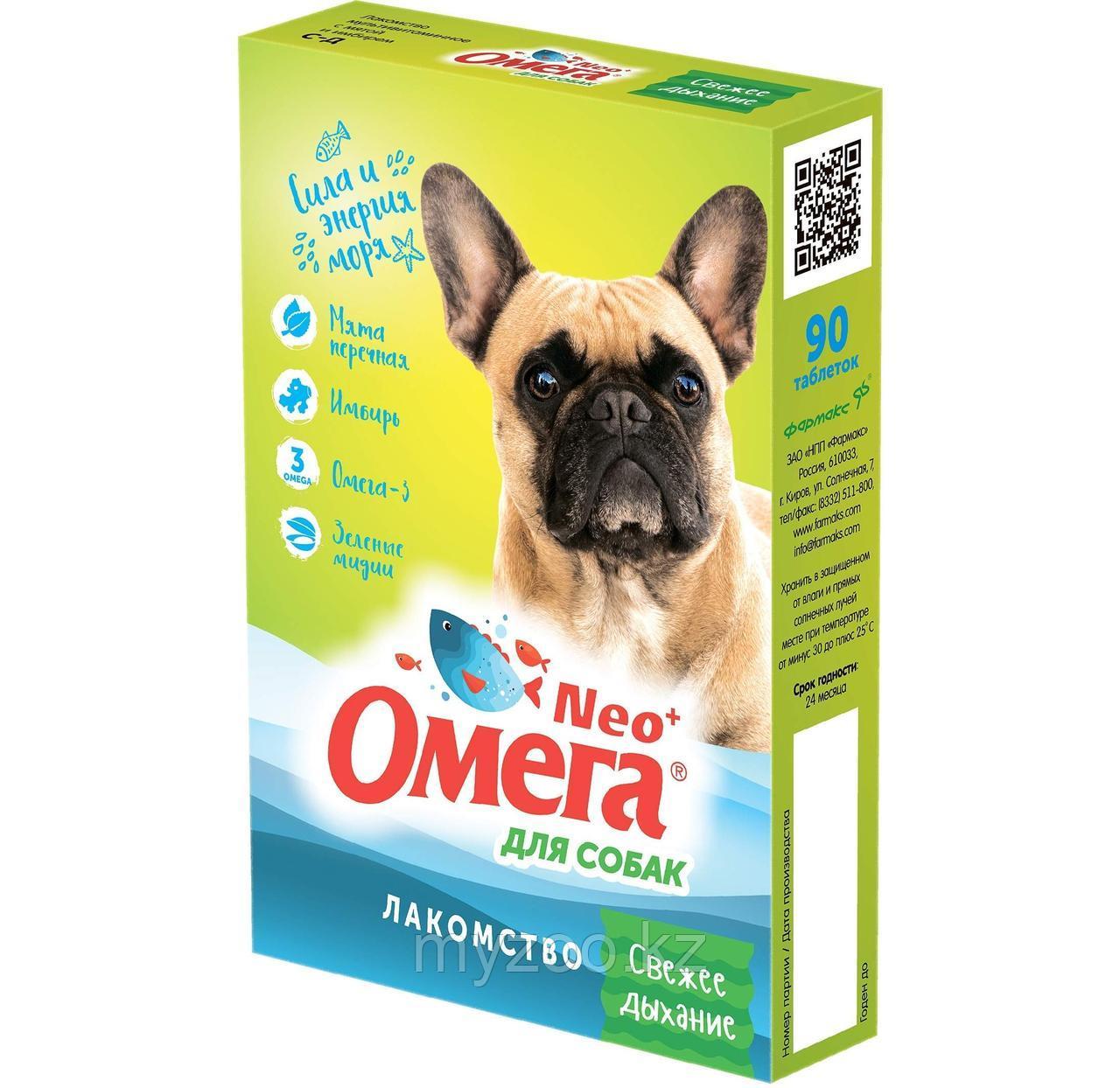 """Омега NEO лакомства с глюкозамином и коллагеном""""Здоровые суставы""""д/собак 90 таб."""