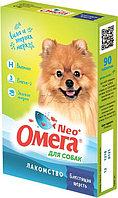 """Омега NЕО лакомство для собак с биотином""""Блестящая шерсть"""" 90 таб."""