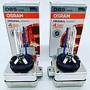 Ксеноновые лампы OSRAM D8S XENON 5000К NEW, фото 2