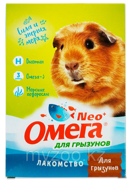 Омега NЕО лакомство для грызунов с биотином,гранулы 50г