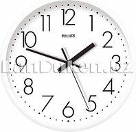 Настенные часы Салют белый
