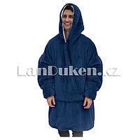 Плюшевый худи с капюшоном и с большими карманами синий (плед с рукавами)