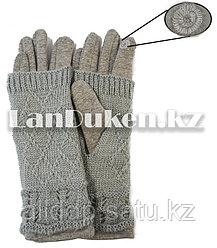 Перчатки зимние 3 в 1 сенсорный пальчик,варежки внутренний пух,серая