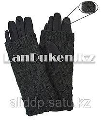 Перчатки зимние 3 в 1 сенсорный пальчик,варежки внутренний пух,черная